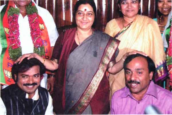 பெல்லாரி ரெட்டி சகோதரர்கள் - சுஷ்மா சுவராஜ்