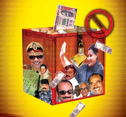 தமிழ்நாடு தேர்தல்