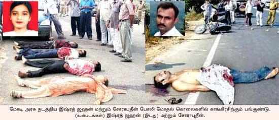 காங்கிரசின் இந்துமதவெறி எதிர்ப்பு: காரியவாதிகளின் வெற்றுக் கூச்சல்
