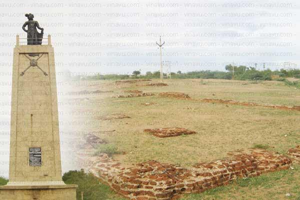 கயத்தாறு கட்டபொம்மன் நினைவுத்தூண் - இடிக்கப்பட்ட பாஞ்சாலங்குறிச்சி கோட்டை