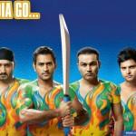 கிரிக்கெட்: பாக்கிஸ்தான் வெற்றி பெற வாழ்த்துவோம்!