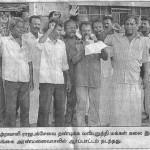 மே 18 - ராஜபக்சேவை தண்டிக்க வலியுறுத்தி சிவகங்கையில் ஆர்ப்பாட்டம்