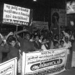 மே 18 - ராஜபக்சேவை தண்டிக்க வலியுறுத்தி தஞ்சையில் ஆர்ப்பாட்டம்