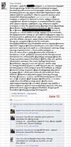 சாரு நிவேதிதா சாட் ஆதாரங்கள்