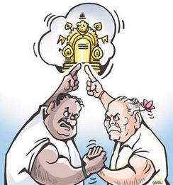 எடியூரப்பா -குமாரசாமி
