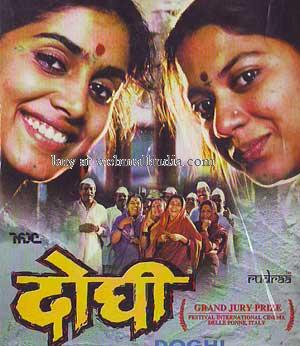 Doghi (1995) - என் பாடல் துயரமிக்கது!