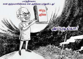 மோடியின் குஜராத் : காவி கிரிமினலின் தலைமையில் காக்கி கிரிமினல்கள் !
