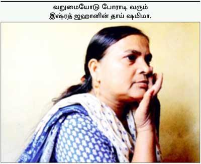 குஜராத்: மோடியின் கொலைக்களம்!