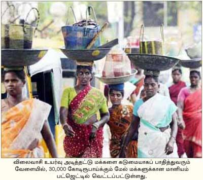 பட்ஜெட் : செக்கு மீதேறி சிங்கப்பூர் பயணம் !