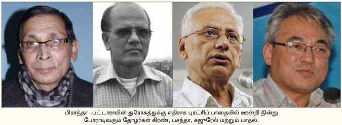 நேபாள்-புரட்சி-பின்னடைவு-படிப்பினை!