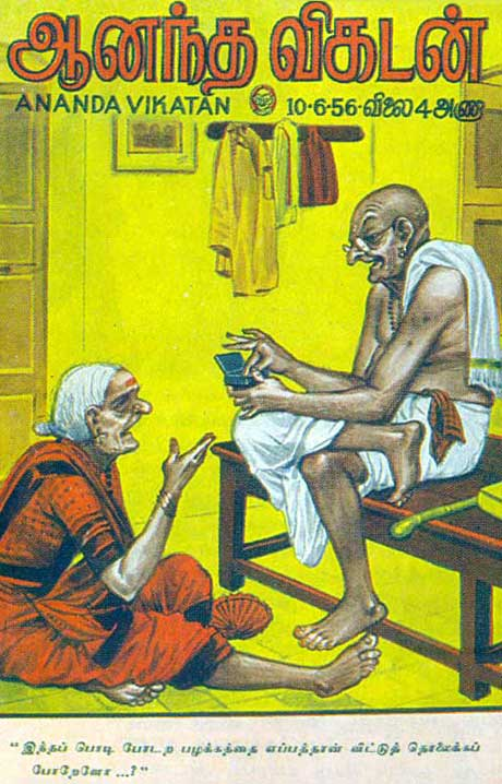 ஆனந்த-விகடன்