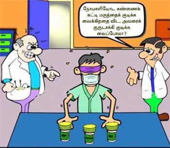 மருந்து-கம்பெனி-பரிசோதனை