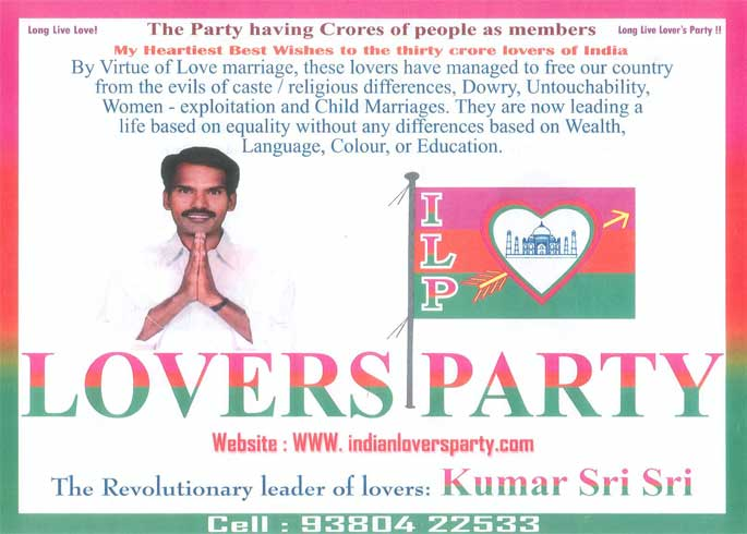 indian-lovers-party
