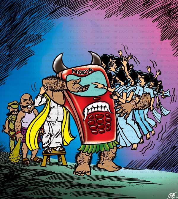 nokia-cartoon