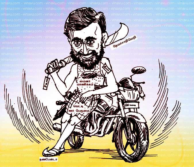 சசிகுமார்-சுந்தரபாண்டியன்