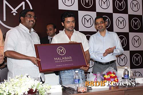 சூர்யா-மலபார்-கோல்ட்