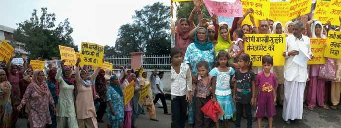 மாருதி-தொழிலாளர்-குடும்பத்தினர்