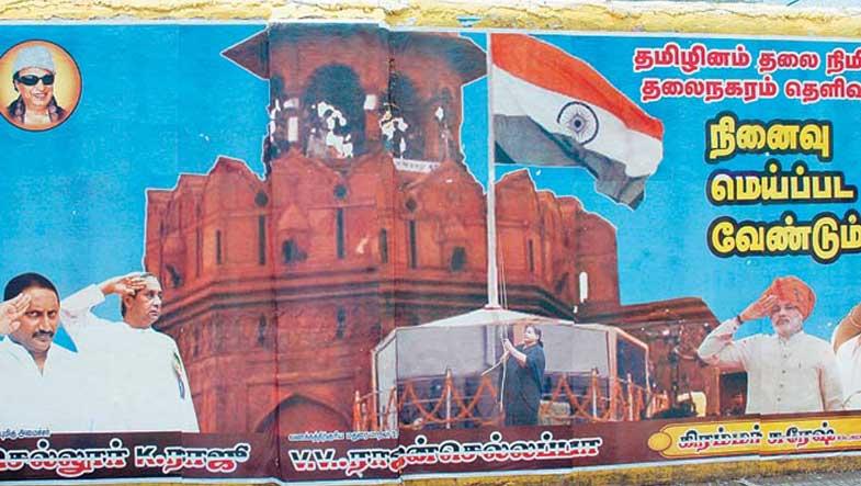 சென்னை - ஜெயலலிதா டில்லி செங்கோட்டையில் கொடியேற்றுவது போல வரைகலை செய்யப்பட்டு ஒட்டப்பட்டிருந்த போஸ்டர்கள்