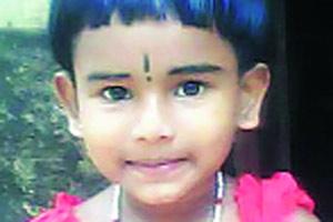 சிறுமி ஸ்ருதி