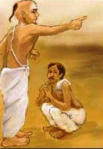 பார்ப்பனர் ஆதிக்கம்