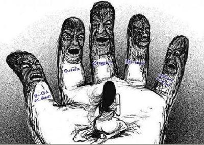 பெண்களை ஒடுக்கும் அரசு எந்திரம்
