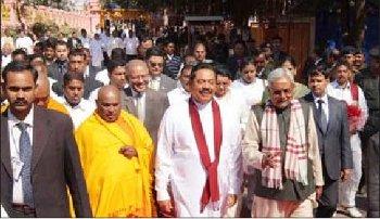 ராஜபக்சே பீகாரில்