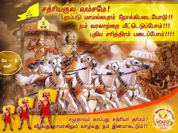 வில் ஏந்திய அன்புமணி ராமதாஸ்