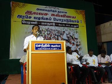ராமகிருஷ்ணன்