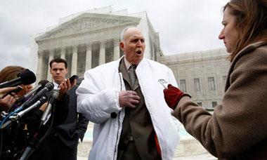 அமெரிக்க உச்சநீதி மன்றம்