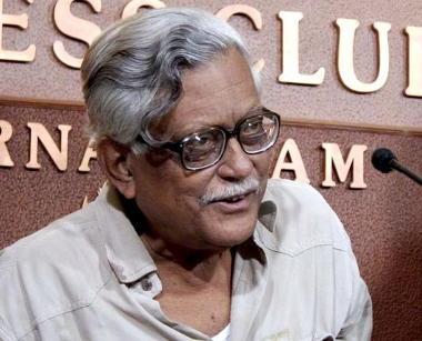 குருதாஸ் தாஸ்குப்தா