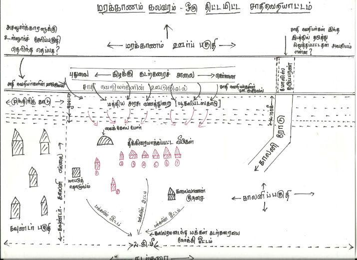 marakanam-map