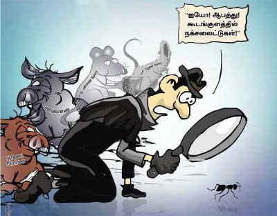 police-intelligence
