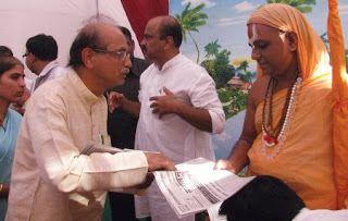 நரேந்திரசார்யாஜி மகாராஜ்