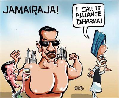 ஜமாய் ராஜா