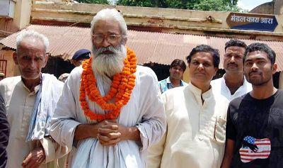பிரம்மேஷ்வர் சிங்