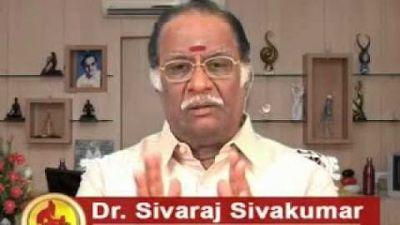 சேலம் சிவராஜ் சிவகுமார் வைத்தியர்