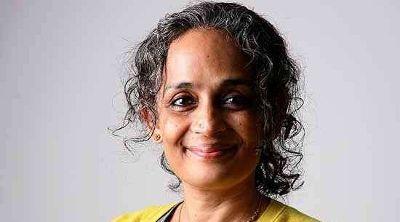 அருந்ததி ராய்