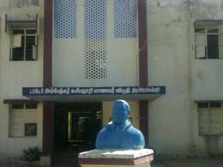 trichy-dr-ambedkar-hostel
