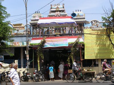 அயோத்தியா மண்டபம்