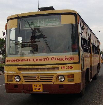 எம்.டி.சி பேருந்து