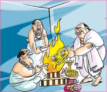 தோச பரிகாரம்