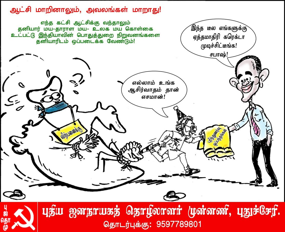 g-may-day-special-cartoons-02