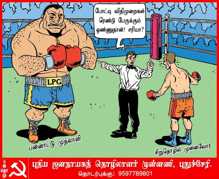 r-may-day-special-cartoons-01