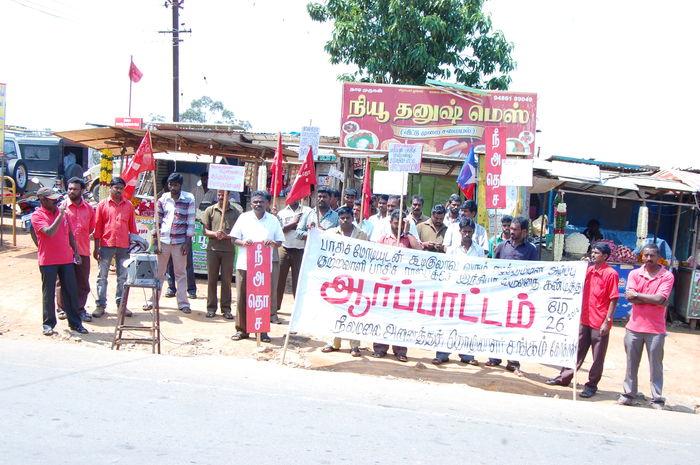 kothagiri-demo