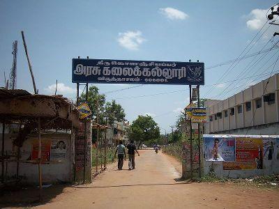 kolanjiappar-entrance