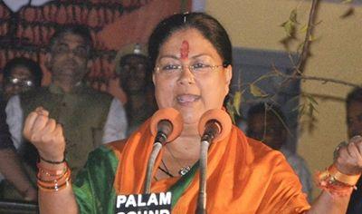 வசுந்தரராஜே சிந்தியா