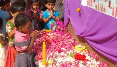 கும்பகோணம் தீவிபத்து