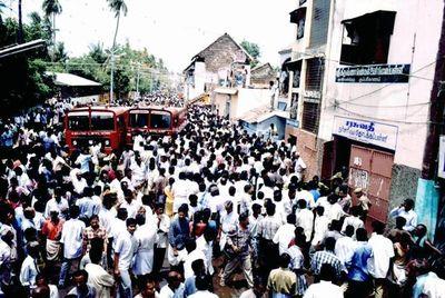 கும்பகோணம் பள்ளி