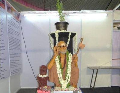 sankarachari