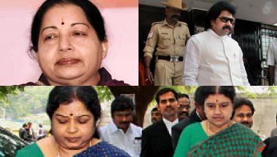 ஜெயலலிதா, சுதாகரன், இளவரசி, சசிகலா